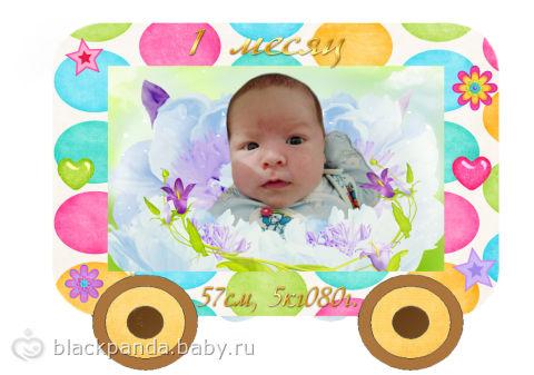 Плакат к годику ребенка своими руками фото 1000