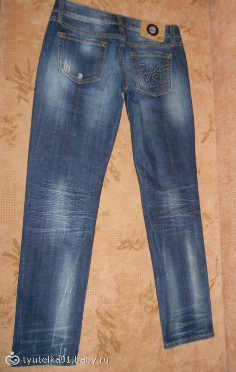 нормальные джинсы?
