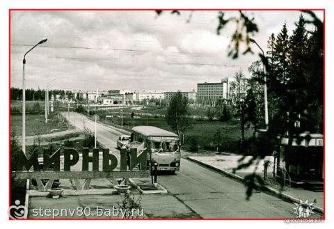 Жители Мирного больше всех в Архангельской области довольны ... | 329x480