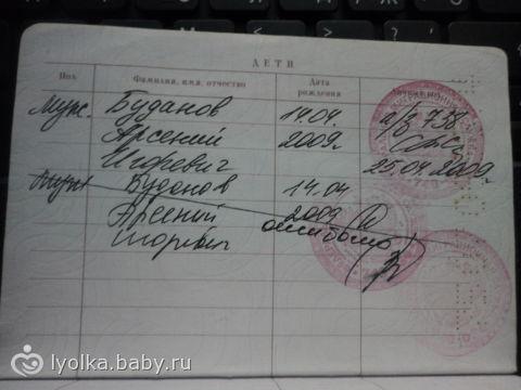 Девочки, особенно работники паспортного стола, помогите решить вопрос! действителен ли мой паспорт?