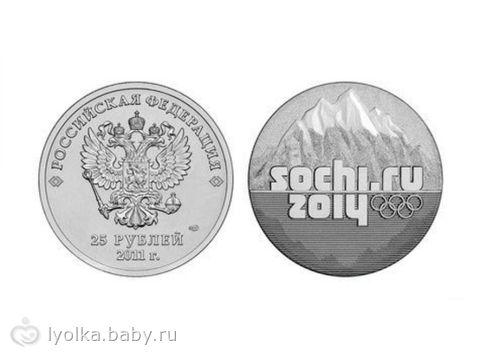 мне подарили монетку))))))))25 рублевую))))))