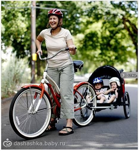 Велоприцеп для малышей!!!