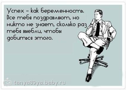 просто понравилось высказывание))