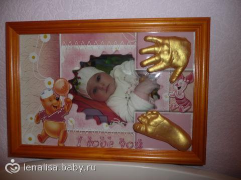 НАШИ СЛЕПКИ!!! всё свойми руками)))