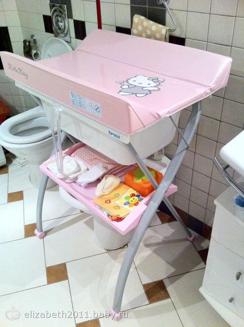 Пеленальный столик+ванночка