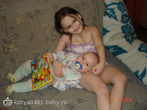 Нам уже 8 месяцев)))))))