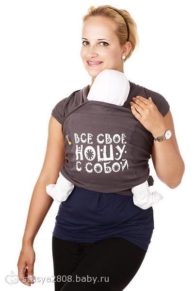 Девчонки продам слинг-шарф!!!