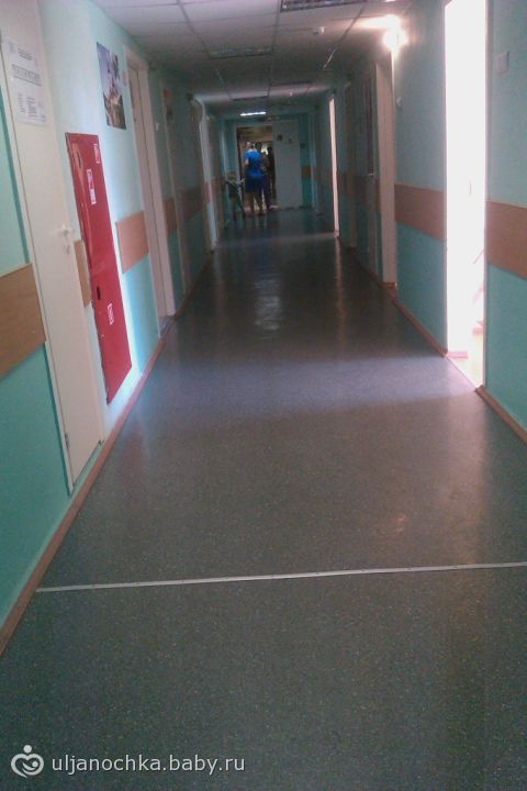 Краснотурьинская городская больница отзывы
