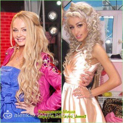 блондинки дома-2