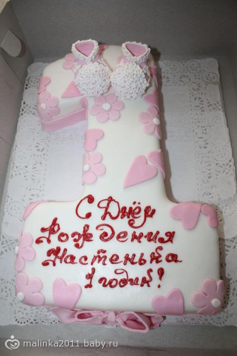 Тортик!!!