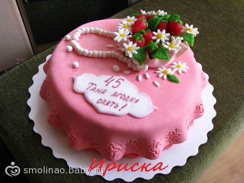 Фото тортов на юбилей маме 45