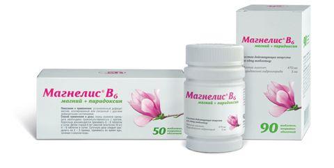 Посоветуйте витамины для планирования беременности