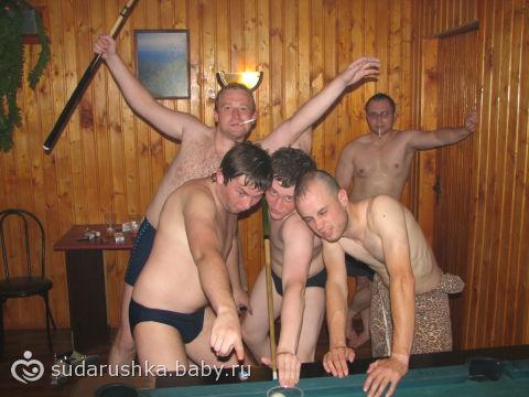 сауна проститутки екатеринбурге в