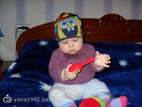 мой мужикк))))